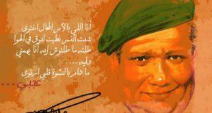 صورة اشعار صلاح جاهين الحزينة