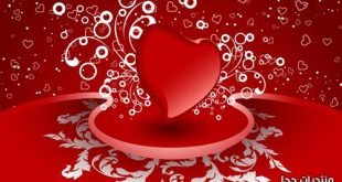 صوره رسائل حب رومانسية