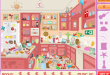 صور لعبة البحث عن الاشياء المفقودة في المطبخ