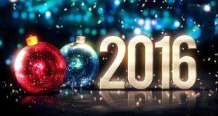 صور بطاقات السنة الجديدة 2017