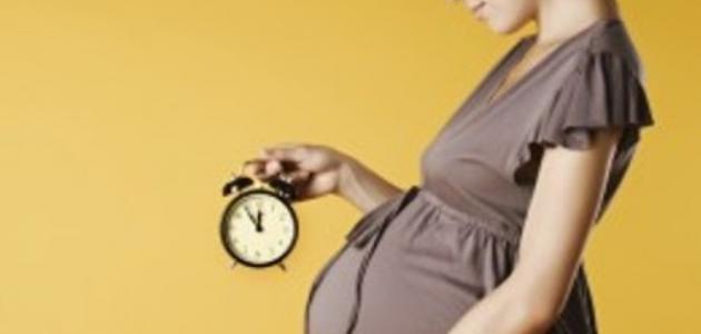 صورة اعراض اقتراب الولادة