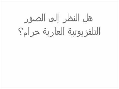 صورة صور بنت عريان تماما
