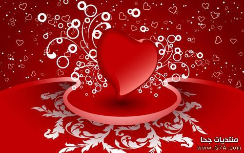 صور رسائل حب رومانسية