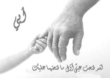 صورة صور غلاف عن الاب