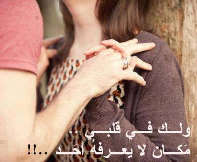صورة كلام حب رائع