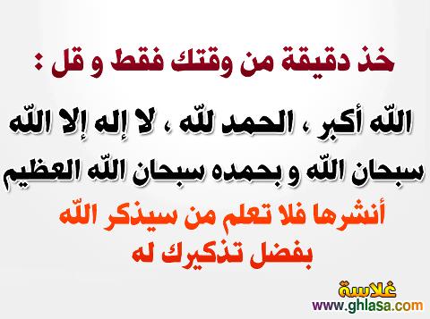 ghlasa1381450015671