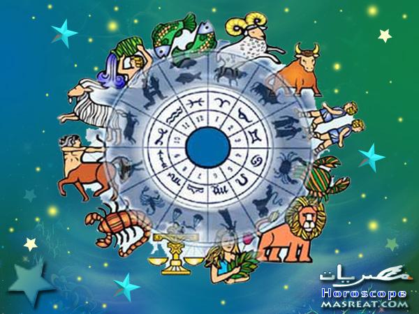 صورة لعبة الابراج بتاريخ الميلاد