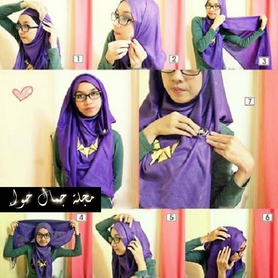 صور صور مفصلة لكيفية وضع الحجاب