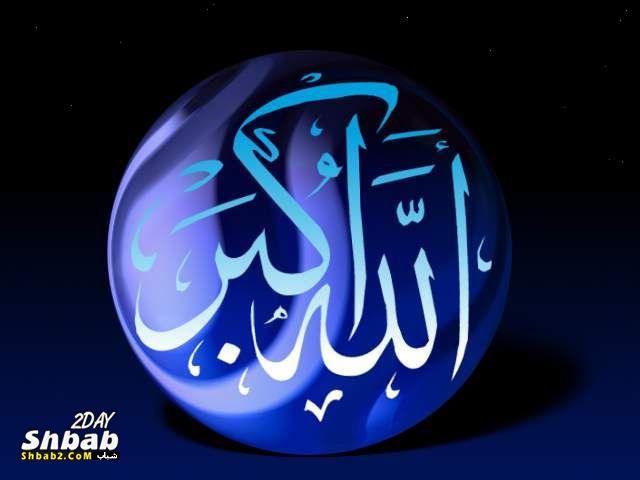 صورة صور اسلامية جميلة جدا