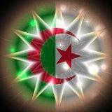 صورة بيت شعري عن حب الجزائر