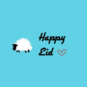 صورة العيد الاضحى 2019 , رمزيات لعيد الاضحي 20160804 171