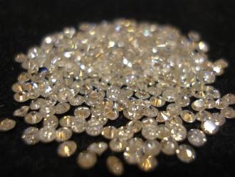 صور اول مصدر معدن الماس