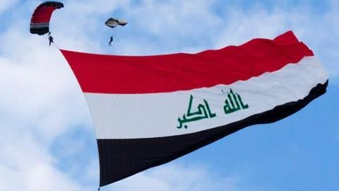 صورة صور علم العراق