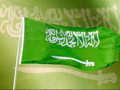 صور اليوم الوطني السعودي 2019 ,  اليوم الوطني في السعودية