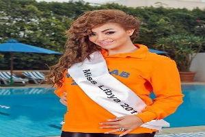 صورة ملكة جمال ليبيا, من اجمل بنات العالم 20160804 848