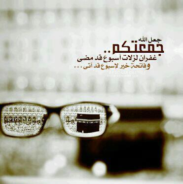 صورة صور جمعه مباركه , صور اسلامية 20160804 931