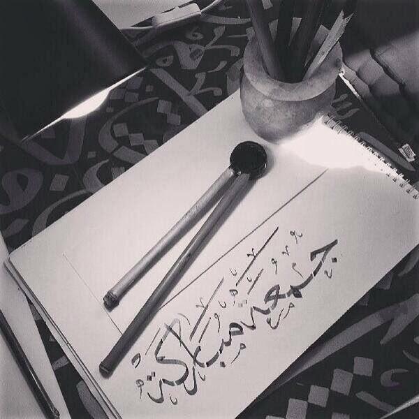 صورة صور جمعه مباركه , صور اسلامية 20160804 932