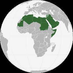 صورة مساحة الوطن العربي بالكيلو متر