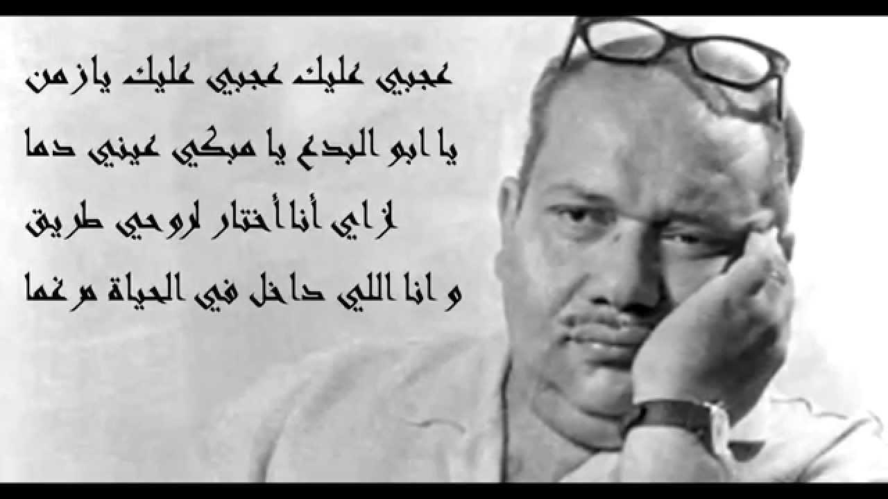 صورة اشعار صلاح جاهين مكتوبة