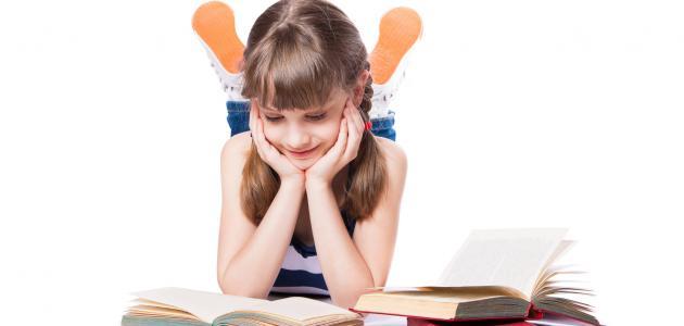 صورة موضوع تعبير عن القراءة وفوائدها واهميتها