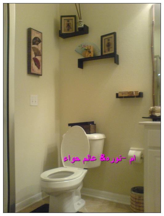 افكار رااائعة لتزيين الحمامات بالصور 54731.png
