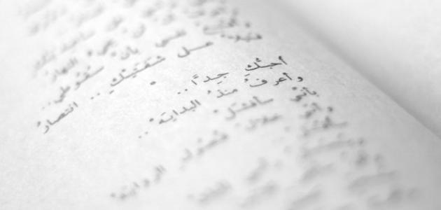 صور روايات رومانسية جريئة جدا سعودية