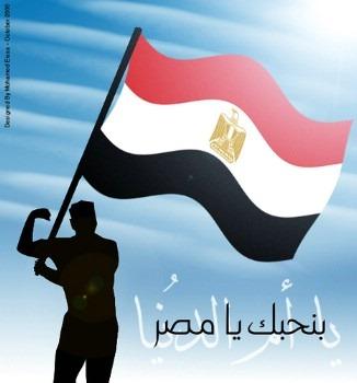 بالصور اجمل مقال فى حب مصر 20160807 493