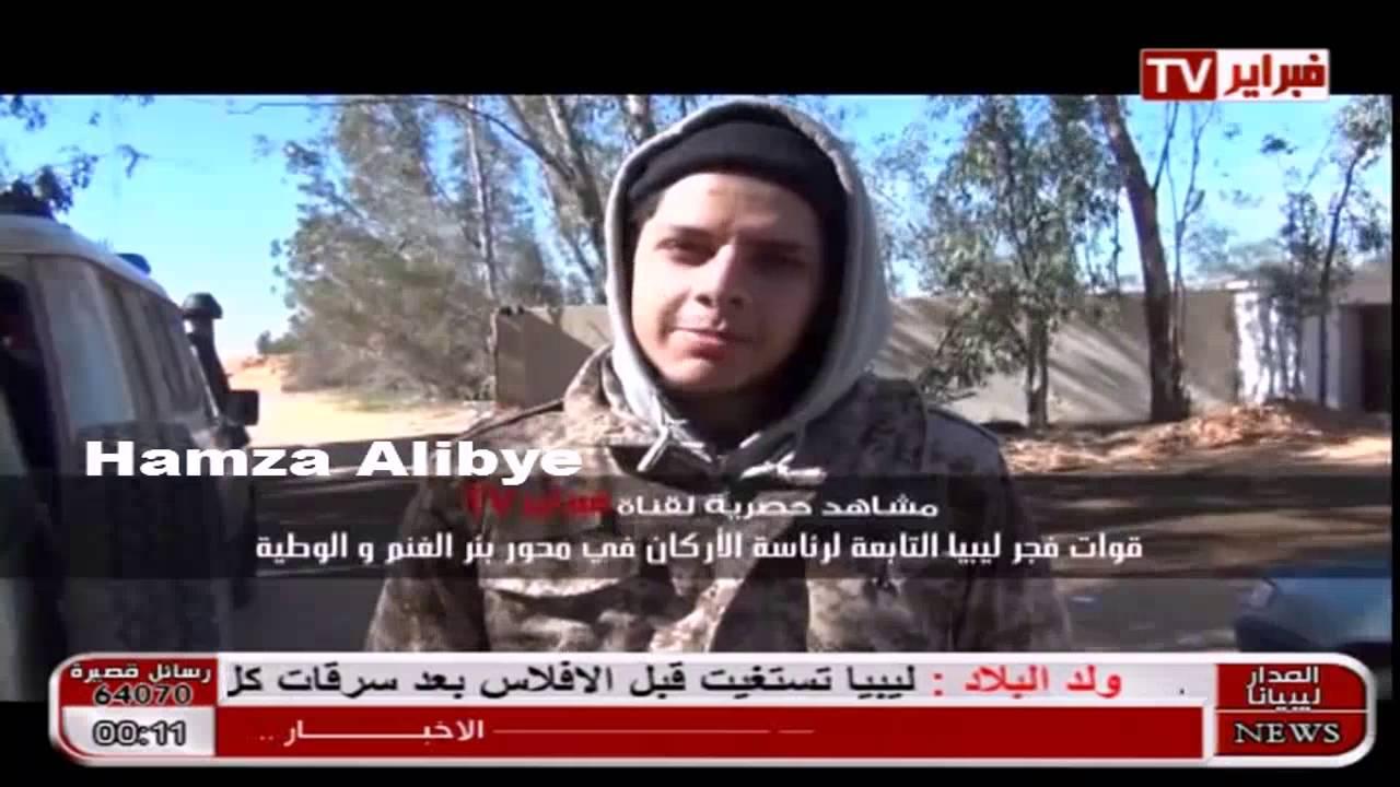 صورة تردد قناة فبراير