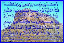 صور اجمل شعر وافضل قصائد في مدح الرسول
