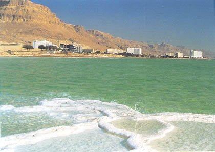 صورة موقع البحر الميت الجغرافي