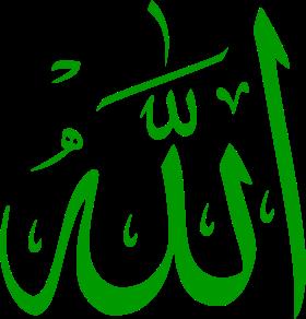 صورة موضوع عن الاسلام