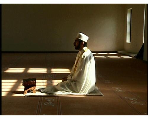 صورة دعاء استفتاح الصلاة