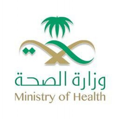 صورة ايميل وزير الصحة
