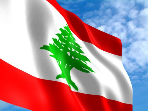 صورة كم تبلغ مساحة دولة لبنان