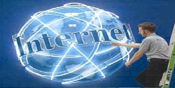 صور الانترنت تعريف