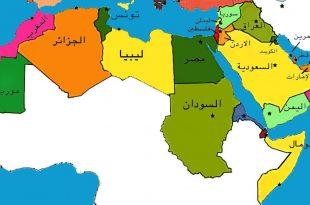 صور اكبر دولة عربية من حيث المساحة