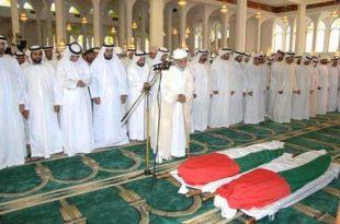 صوره وقيمت صلاة الجنازة،صور لصلاة الجنازة