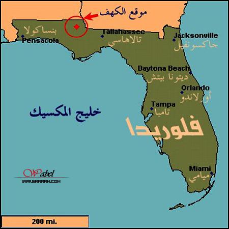 صور اين تقع فلوريدا