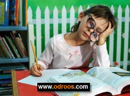 صورة مقال بالانجليزي عن التعليم