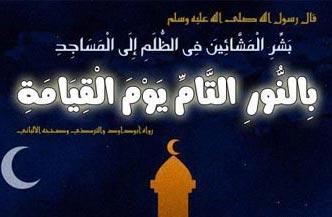 رد: هل صحيح أن صلاة الفجر يوم الجمعة أفضل صلاة فجر؟ !!!! وماذا يحدث يوم الجمعة بعد ال