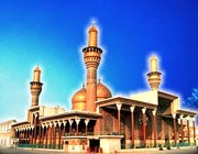 صور كنية الامام مسلم , ماهية الامام مسلم