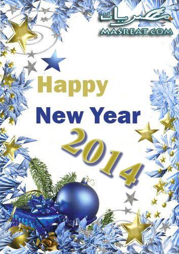 صورة رسائل العام الجديد , اجمل رسائل