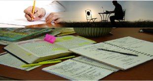 صور تعريف البحث العلمي , مفهوم البحث العلمي