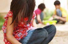 صورة التعلم الاجتماعي مرض التوحد