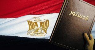 دستور 2019 , موازنة الدستور