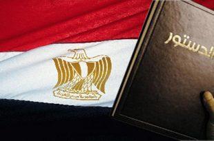 صور دستور  2019 , موازنة الدستور