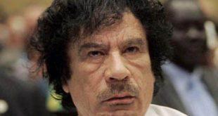 اقوال القذافي