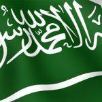 صورة العلم السعودي