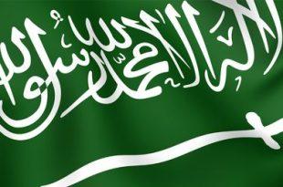 صور صورة العلم السعودي
