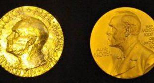 صور متى منحت اول جائزة نوبل للسلام
